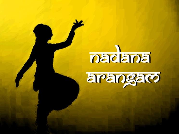 Nadana Arangam