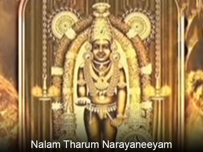 Nalam Tharum Narayaneeyam