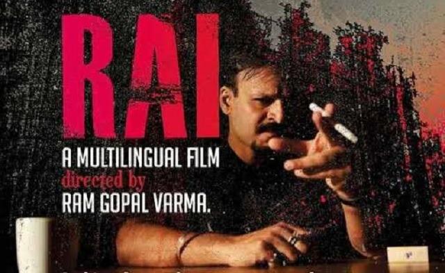 Rai Movie Review
