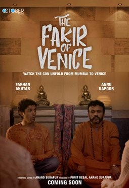 The Fakir Of Venice Movie Review Hindi Movie Review