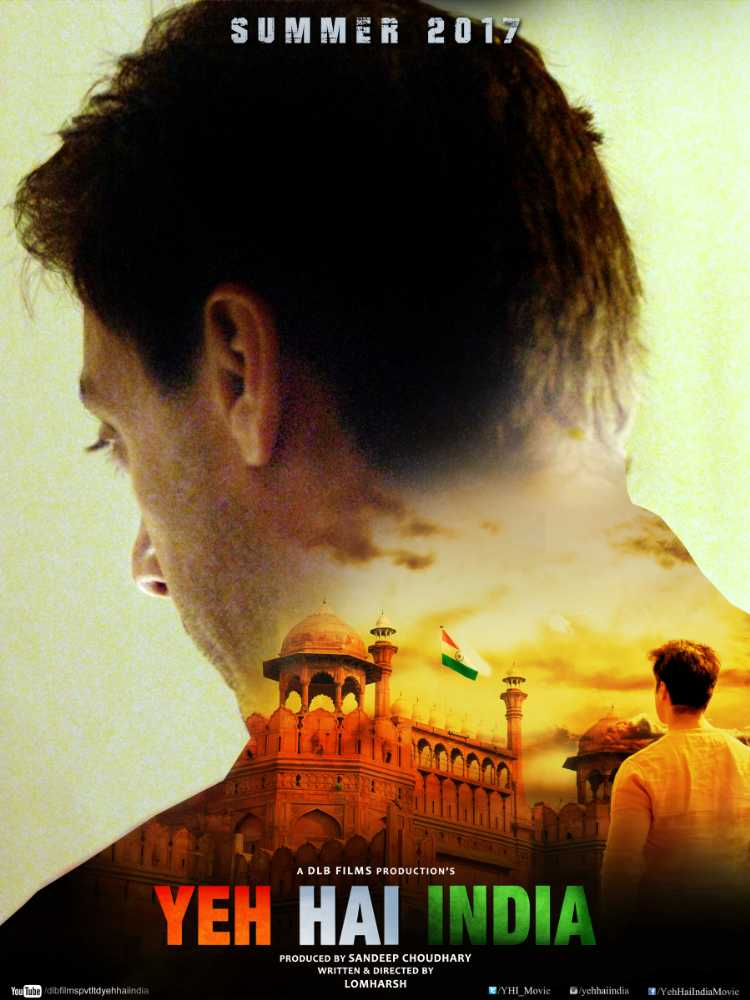 Yeh Hai India Movie Review English Movie Review