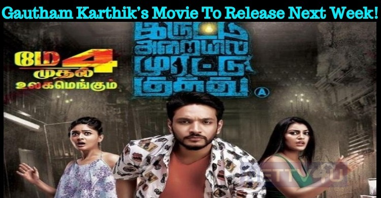 Gautham Karthik's Movie To Release Next Week!