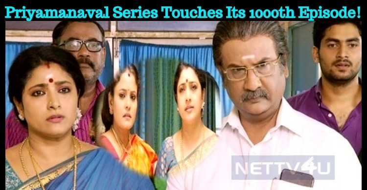 Priyamanaval Series Touches Its 1000th Episode!..