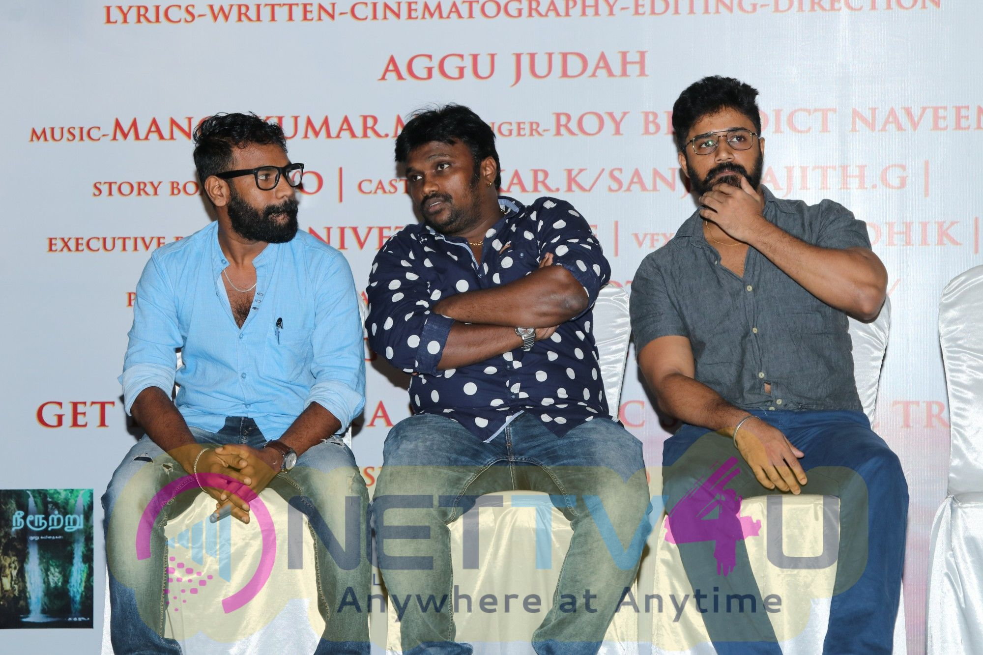 Gajamugan Audio Launch Photos
