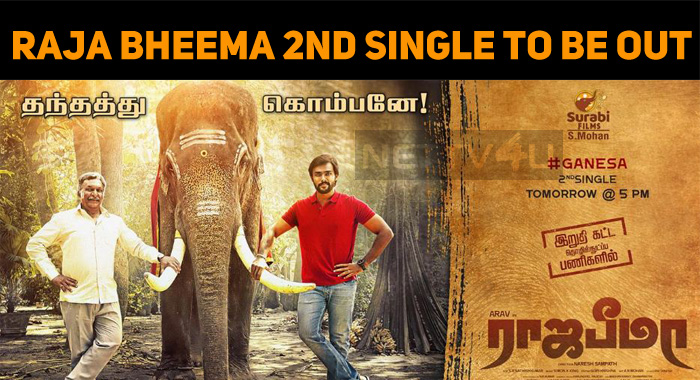 Raja Bheema Second Single To Be Out!