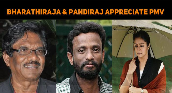 Bharathiraja And Pandiraj Appreciate Ponmagal Vandhal!