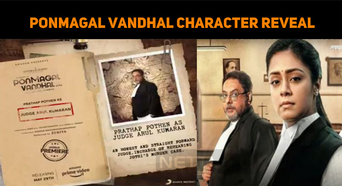 Judge Arul Kumaran Rehears Jothi Murder Case – ..