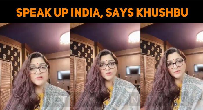 Speak Up India, Says Khushbu!