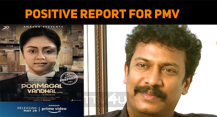 Yet Another Positive Report For Ponmagal Vandhal!