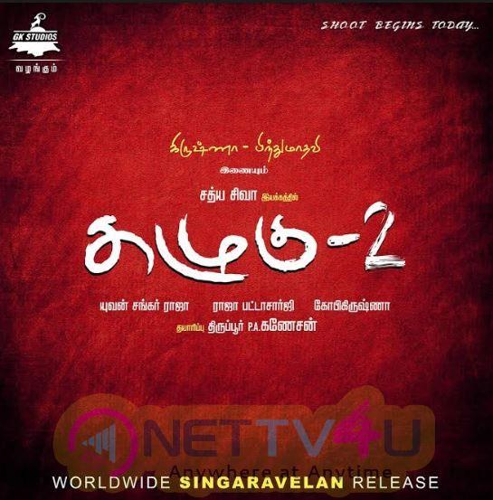 Kazhugu 2 First Look Poster