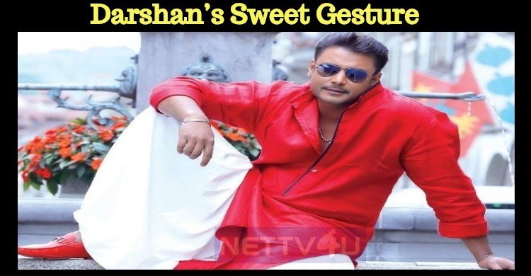 Darshan's Sweet Gesture For His Friendship!
