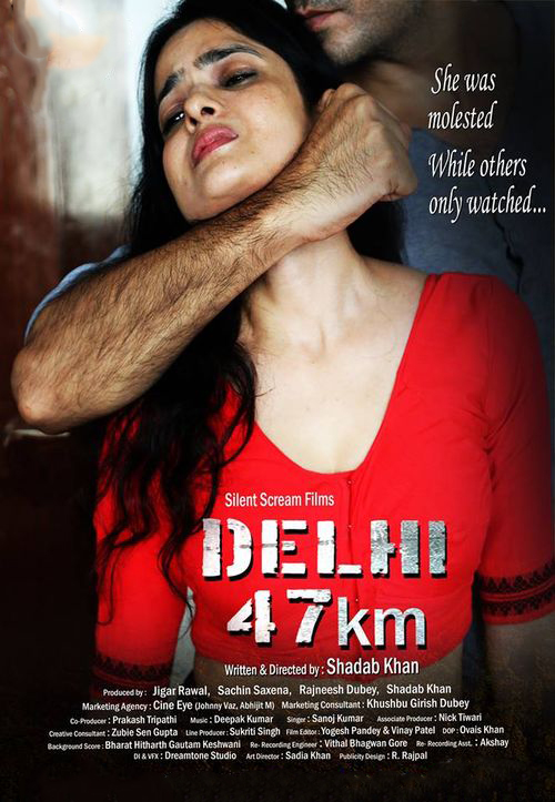Delhi 47 KM Movie Review Hindi Movie Review