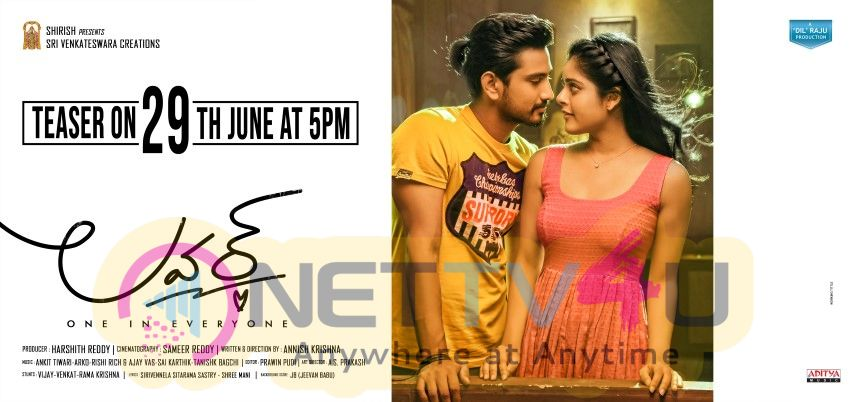 Dil Raju  Lover Get A Release Date On 29th June Telugu Gallery