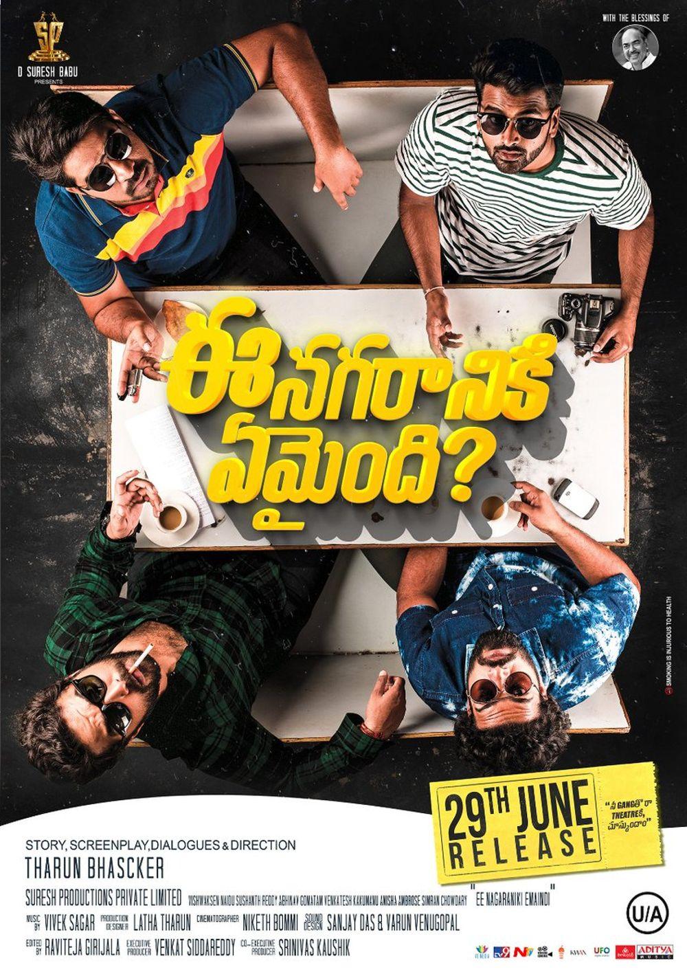 Ee Nagaraniki Emaindi Movie Review Telugu Movie Review