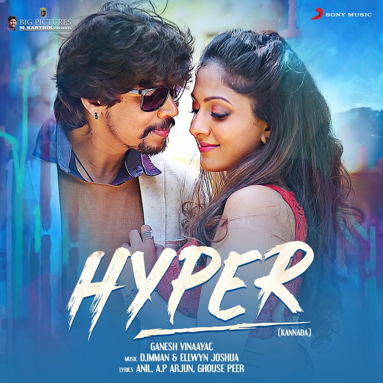 Hyper Kannada Movie Review Kannada Movie Review
