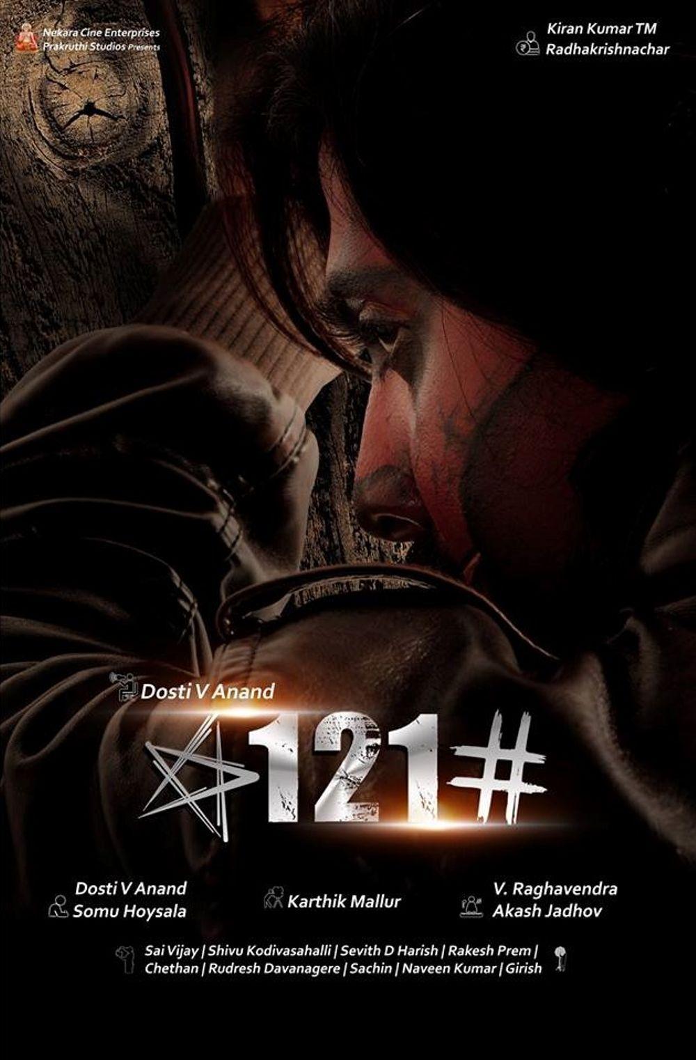 Star 121 # Movie Review Kannada Movie Review