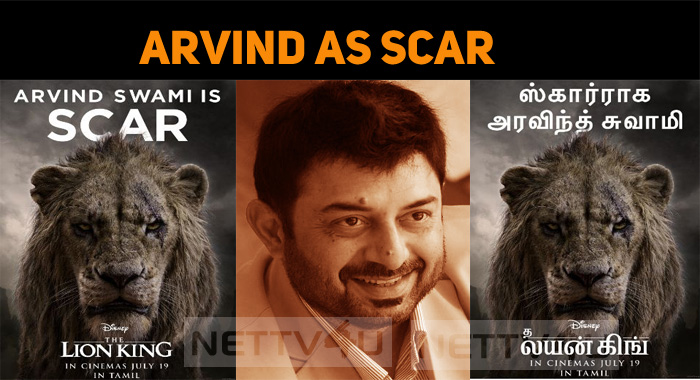 Arvind Swamy, The Scar!
