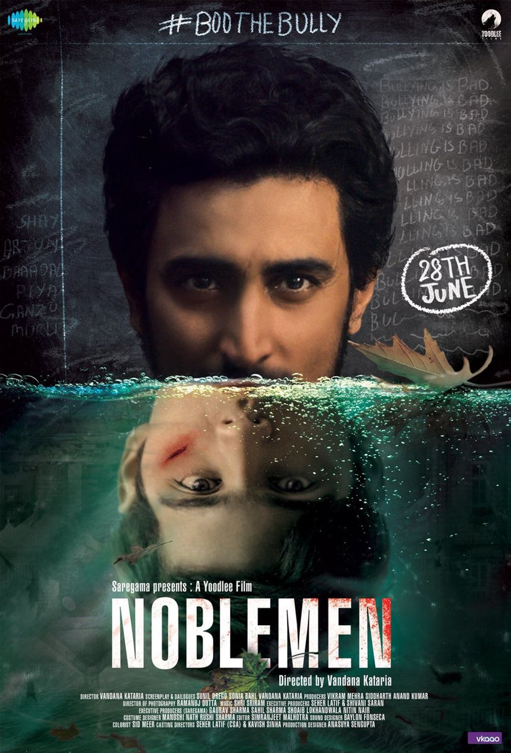 Noblemen Movie Review English Movie Review