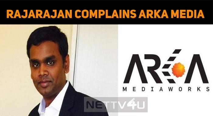 Sindhubaadh Producer Rajarajan Speaks About Arka Mediaworks!
