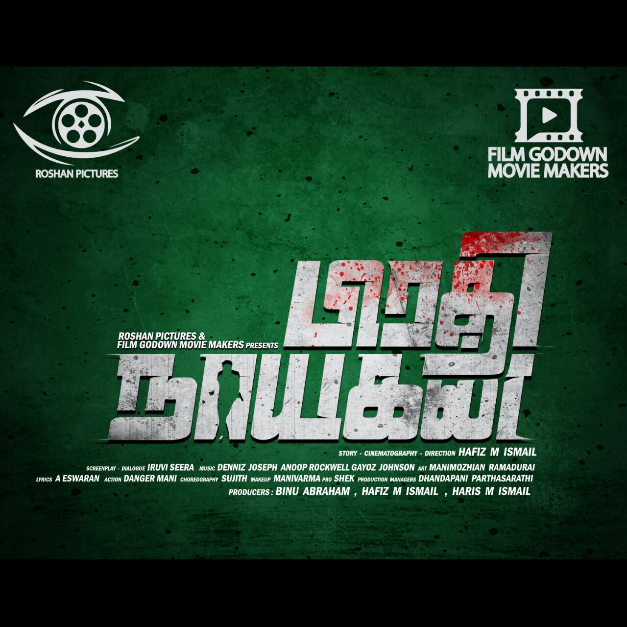 Prathi Nayagan Movie Review Tamil Movie Review