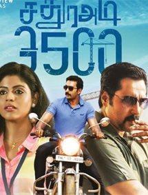 Sadhura Adi 3500 Movie Review Tamil Movie Review