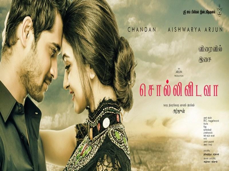 Sollividava Movie Review Tamil Movie Review