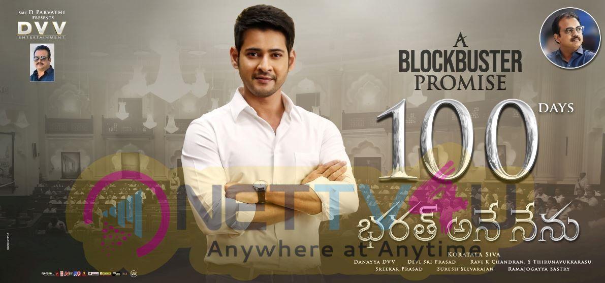 Bharat Ane Nenu BlockBuster Movie Poster