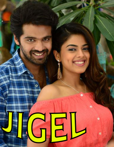 Jigel Movie Review Telugu Movie Review