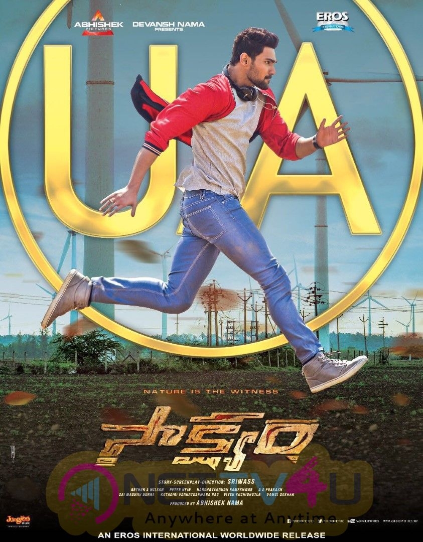 Saakshyam Get A U/A Censor Certificate Images  Tamil Gallery