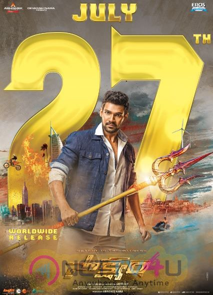Saakshyam Release On 27th July