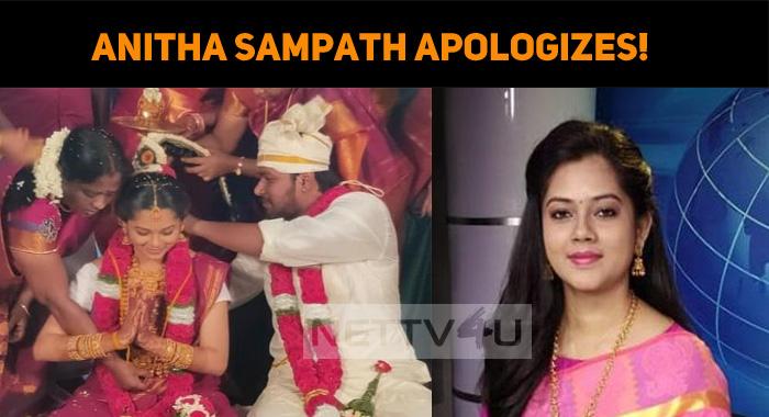 Anitha Sampath Apologizes!