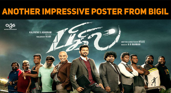 Bigil New Poster Carries The Release Date!