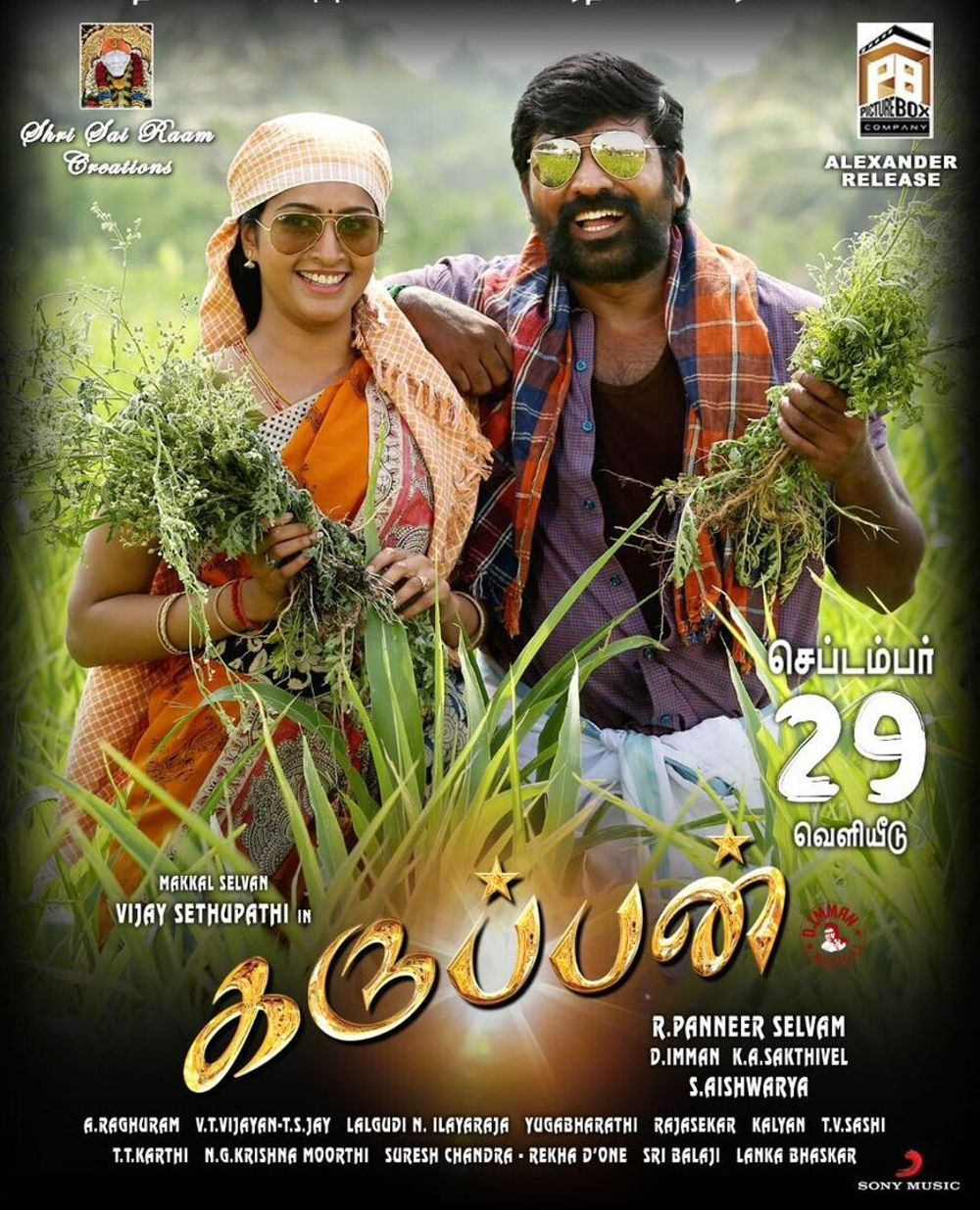 Karuppan Movie Review Tamil Movie Review