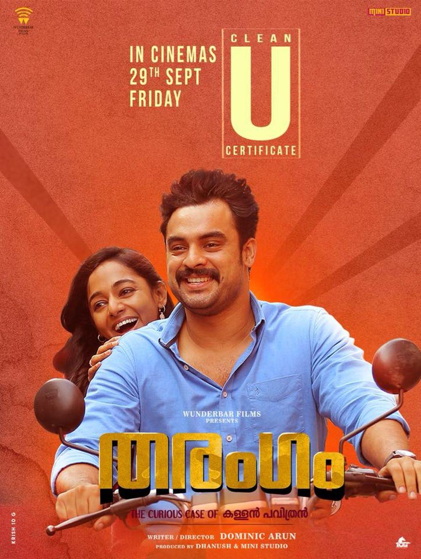 Tharangam Movie Review Malayalam Movie Review