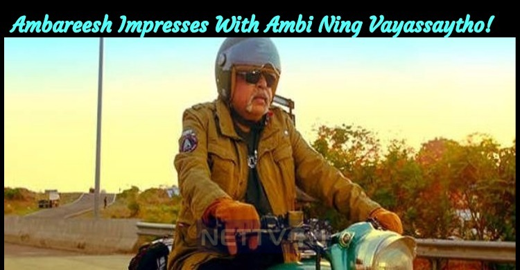 Ambareesh Impresses With Ambi Ning Vayassaytho!..