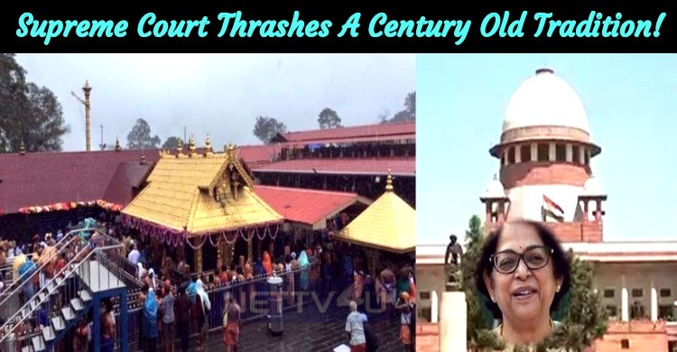 Supreme Court Thrashes A Century-Old Tradition! Is It Right?