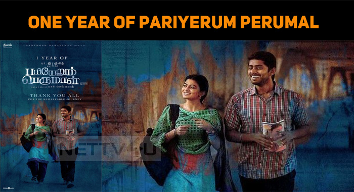 Pariyerum Perumal Celebrates A Successful One Year!