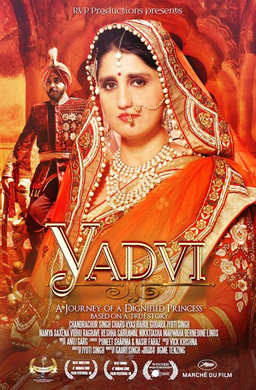 Yadvi – The Dignified Princess Movie Review