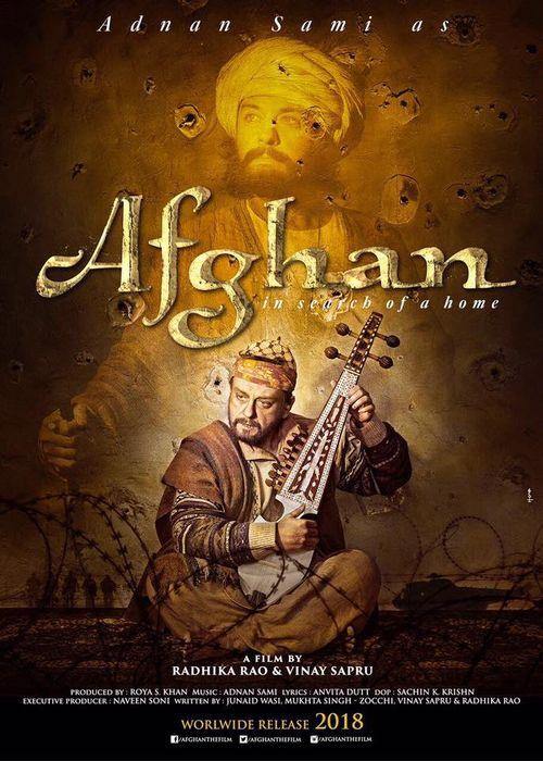 Afghan Movie Review Hindi Movie Review
