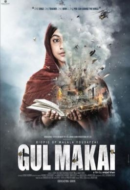 Gul Makai Movie Review Hindi Movie Review