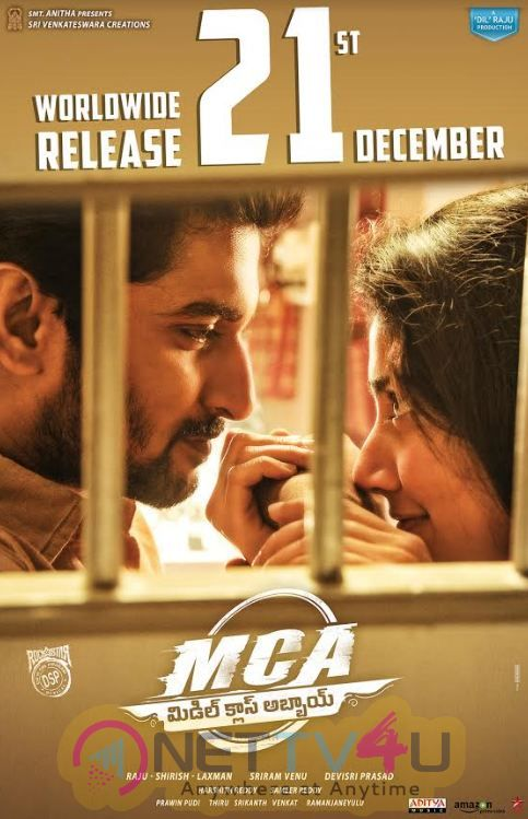 Mca Movie Release Date Posters