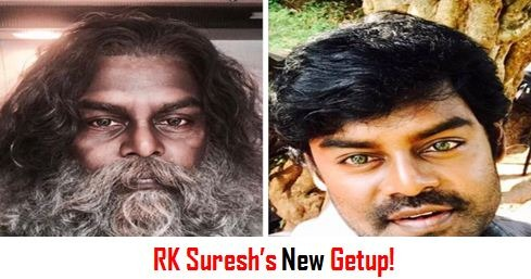RK Suresh Plays A Seventy Years Old In His Mollywood Debut!