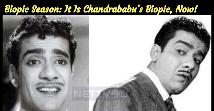 Biopic Season: It Is Chandrababu's Biopic, Now!..