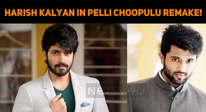 Harish Kalyan Signs Pelli Choopulu Remake!