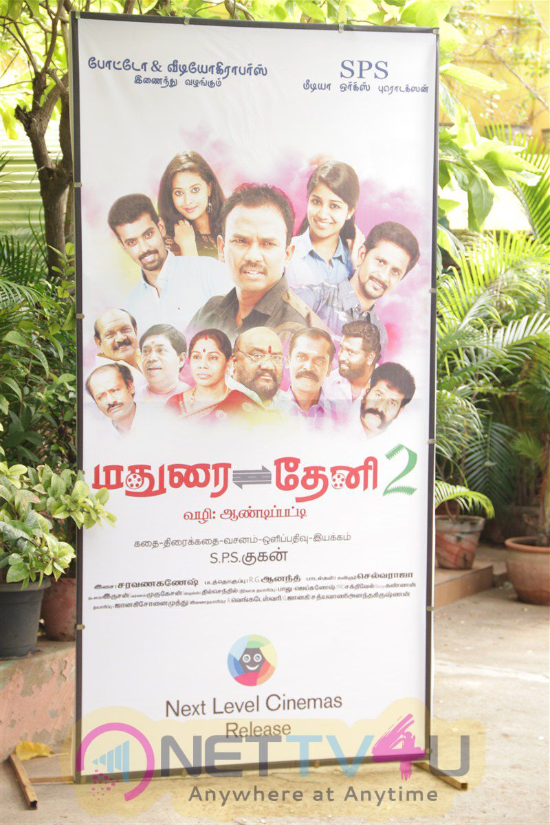 Madurai To Theni Vazhi Andipatti Part 2 Movie Press Meet Photos