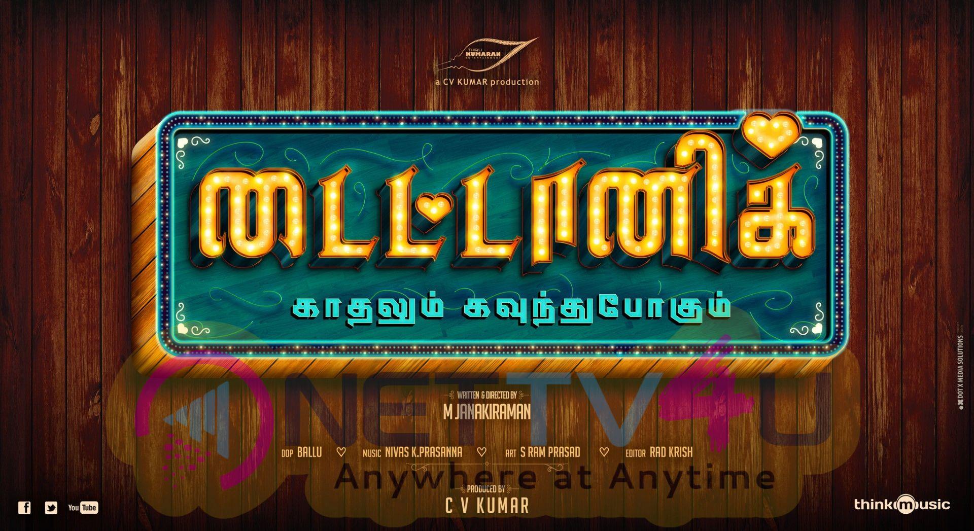 Titanic - Kadhalum Kavundhu Pogum Tamil Movie Poster