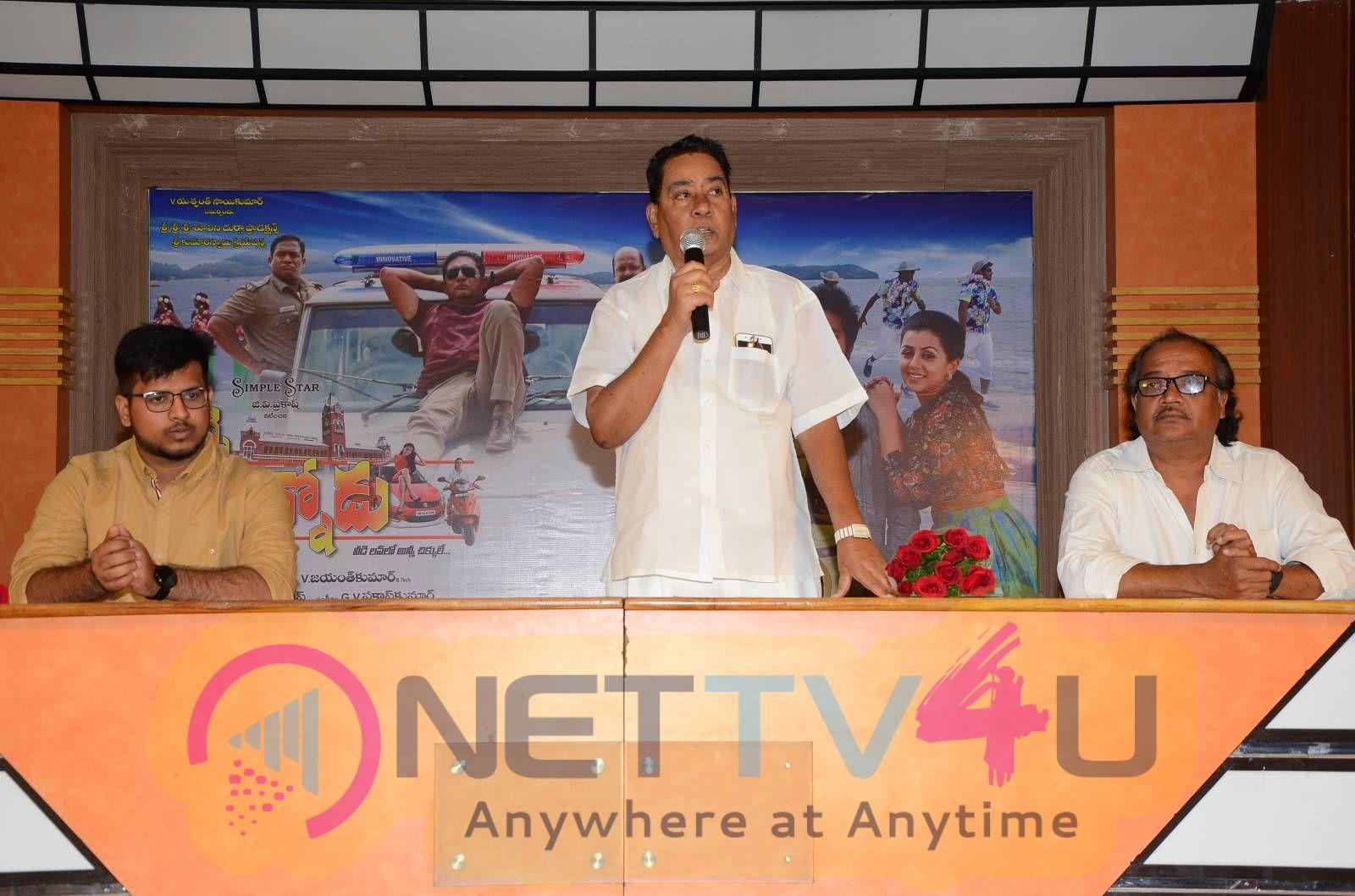 Chennai Chinnodu Movie Teaser Launch Pics
