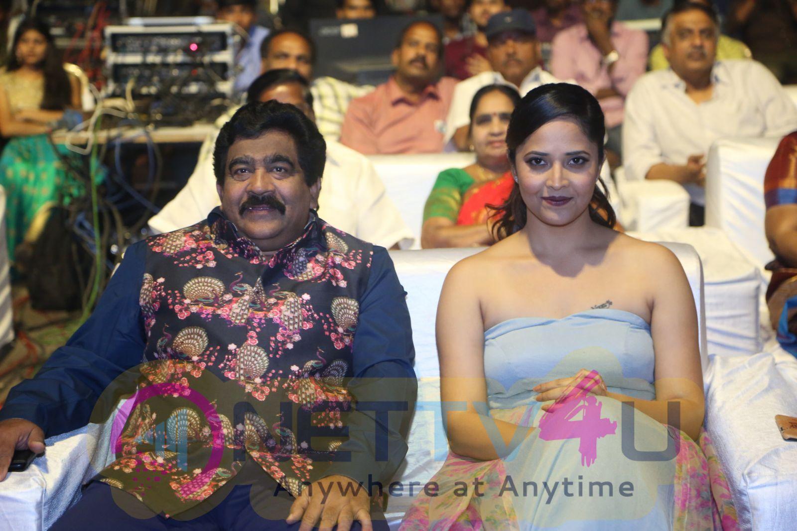 Gayatri Movie Audio Launch Stills