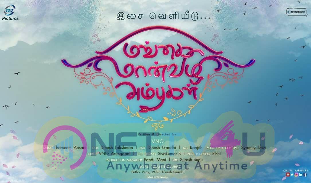 Mangai Maanvizhi Ambugal Movie Audio Launched By Actor Vijaysethupathi Images