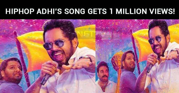 Hiphop Adhi's Song Gets 1 Million Views!